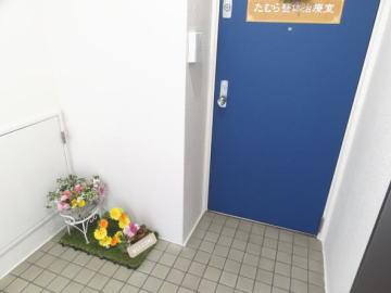 たむら整体治療室のドア入口画像